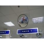Обзорное зеркало безопасности, диаметр 430 мм, чёрный кант